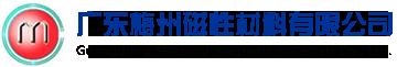 广东梅州磁性材料有限公司